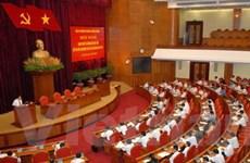 Hội nghị toàn quốc Văn phòng Tỉnh ủy, Thành ủy