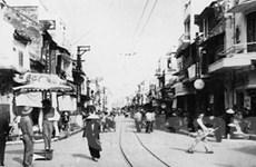 Hơn 400 tập tư liệu quý về Thăng Long-Hà Nội