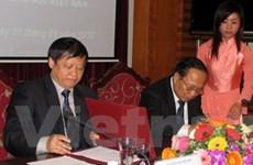 VOV hợp tác với Bộ Văn hóa, Thể thao và Du lịch
