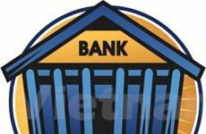Ngân hàng Mỹ cấp dữ liệu cho cơ quan an ninh