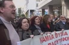 Bãi công ở Hy Lạp phản đối cắt giảm ngân sách
