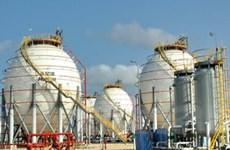 Ký hợp đồng cấp chất xúc tác nhà máy Dung Quất
