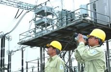 Vietcombank thu xếp 1 tỷ USD vốn dự án của EVN