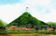 Đón Tết Độc lập trên những đỉnh cao của đất nước