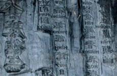 Cần bảo quản bộ mộc bản tín ngưỡng ở Nam Định