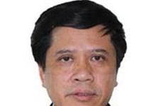 Xét xử sơ thẩm nguyên Phó Tổng Giám đốc BIDV