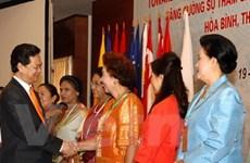 Khai mạc Đại Hội đồng ACWO lần thứ 14 ở Hà Nội