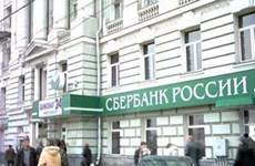 Nga tư hữu hóa một phần doanh nghiệp nhà nước