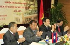 Nghiệm thu công trình nghiên cứu quan hệ Việt-Lào