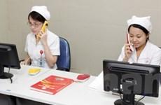 Đề xuất triển khai bệnh án điện tử, tin học hóa y tế