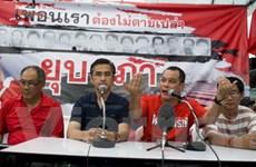Các đảng ở Thái nhất trí kế hoạch hòa giải dân tộc