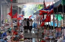 """Thái bác đơn bảo lãnh 114 """"áo đỏ"""" chống chính phủ"""