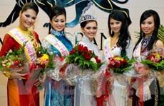 Chung kết cuộc thi Hoa hậu Việt Nam Toàn cầu 2010