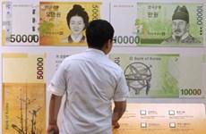 Ngân hàng Hàn Quốc bất ngờ tăng lãi suất cơ bản