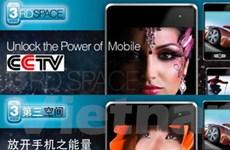 Trung Quốc tăng kiểm soát quảng cáo truyền hình