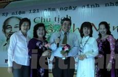 Kỷ niệm sinh nhật Bác Hồ tại Thái Lan, Trung Quốc