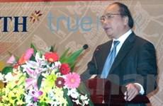 Hội nghị xúc tiến đầu tư vào các tỉnh Bắc Trung bộ