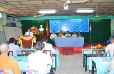 Đại hội lần thứ nhất Tỉnh hội Việt kiều ở Campuchia