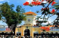 TP. Hồ Chí Minh quảng bá du lịch tại New York
