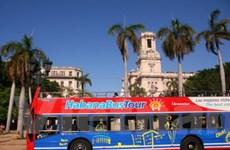 Cuba ưu tiên phát triển dự án đầu tư nước ngoài