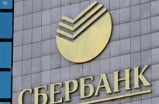 Ngân hàng trung ương Nga bán cổ phần ở Sberbank
