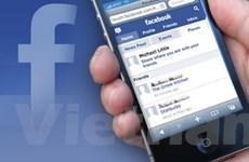 Facebook ưu tiên phát triển tiện ích trên di động
