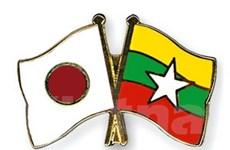 Nhật giúp Myanmar hoàn thiện hệ thống luật pháp