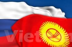 Kyrgyzstan phê chuẩn thành lập căn cứ quân sự Nga