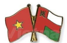 Việt Nam-Oman tăng cường hợp tác về ngoại giao