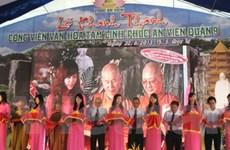 Hơn 800 tỷ xây công viên văn hóa tâm linh tại TP.HCM