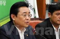 Đảng đối lập Hàn Quốc tuyên bố phản đối chính phủ
