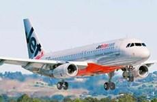 Jetstar thanh toán vé máy bay bằng thẻ ATM