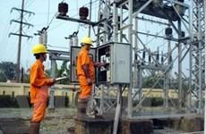 Công suất dự phòng của hệ thống điện không cao