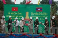 Tăng dày, tôn tạo mốc quốc giới Việt Nam - Lào