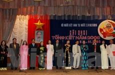 Hội phụ nữ là nòng cốt của Hội người Việt ở Upha