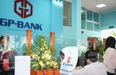 GP Bank ra thẻ liên kết đa năng cho sinh viên