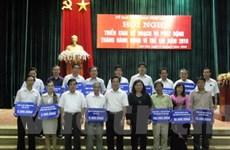 Lào Cai: Ủng hộ gần 500 triệu đồng cho trẻ em