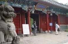 Đại học Bắc Kinh - nơi sản sinh tỷ phú Trung Quốc