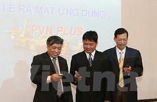 Thông tấn xã Việt Nam và PVN thỏa thuận hợp tác