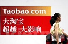 Microsoft, Alibaba thử nghiệm trang tìm kiếm mới
