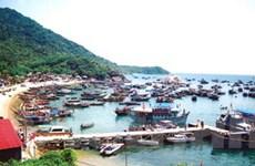 Phát triển kinh tế vùng biển và đảo tại miền Trung