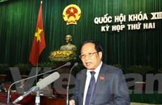 Quốc hội nghe Tờ trình Chính phủ về 4 dự án luật