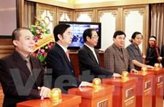 AVG chính thức phát sóng truyền hình kỹ thuật số