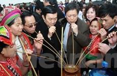 Chủ tịch nước: Chăm lo gìn giữ văn hóa các dân tộc