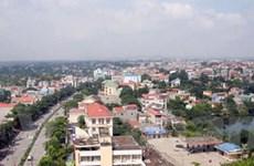Thành phố Việt Trì được nâng cấp thành đô thị loại 1