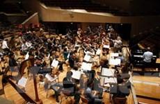 MobiFone đồng hành với dàn nhạc giao hưởng Berliner