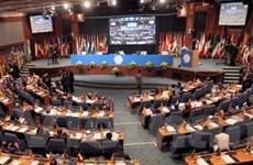NAM công bố dự thảo cho Hội nghị Thượng đỉnh 16
