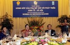 Nâng năng lực lãnh đạo phụ nữ, hội nhập quốc tế