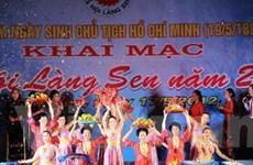 Khai mạc Lễ hội làng Sen năm 2013 tại tỉnh Nghệ An