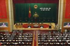 Gần 1.130 ý kiến, kiến nghị cử tri cả nước gửi tới QH